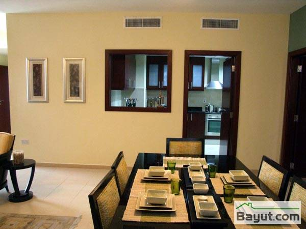 Al Bahar 1 Dining Room