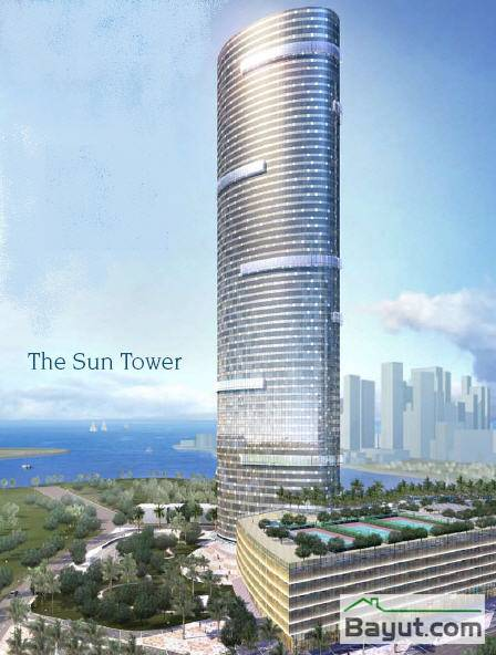 Sun Tower Exterior View